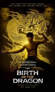 Birth of the dragon online (2016) | Kinomaniak.pl