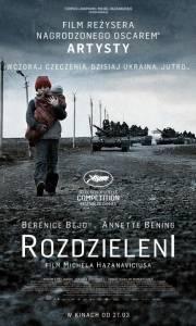 Rozdzieleni online / Search, the online (2014) | Kinomaniak.pl