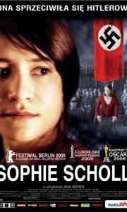 Sophie scholl - ostatnie dni online / Sophie scholl - die letzten tage online (2005) | Kinomaniak.pl