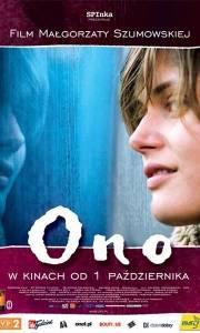 Ono online (2004) | Kinomaniak.pl