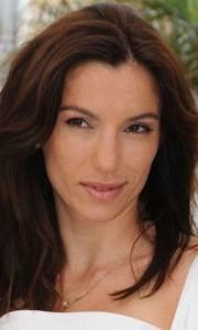 Aure Atika