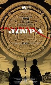 Jinpa online / Zhuang si le yi zhi yang online (2018) | Kinomaniak.pl
