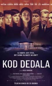 Kod dedala online / Les traducteurs online (2019) | Kinomaniak.pl