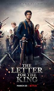 List do króla online / The letter for the king online (2020-) | Kinomaniak.pl
