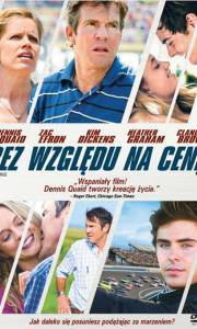 Bez względu na cenę online / At any price online (2012) | Kinomaniak.pl