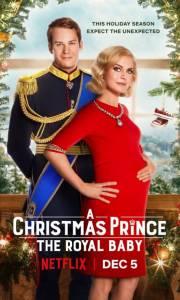 Świąteczny książę: królewskie dziecko online / A christmas prince: the royal baby online (2019) | Kinomaniak.pl