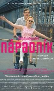 Ogród rodzinny. ukochany online / Zahradnictví: nápadník online (2017) | Kinomaniak.pl