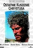 Ostatnie kuszenie chrystusa online / The last temptation of christ online (1988) | Kinomaniak.pl