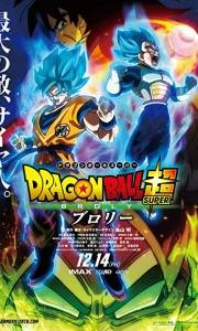 Dragon ball super: broly online (2018) | Kinomaniak.pl
