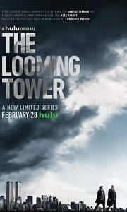 The looming tower online (2018-2018) | Kinomaniak.pl