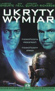 Ukryty wymiar online / Event horizon online (1997) | Kinomaniak.pl