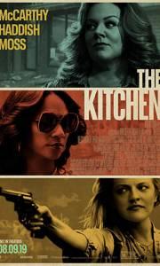 Królowe zbrodni online / The kitchen online (2019) | Kinomaniak.pl