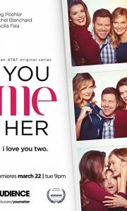 You me her online (2016-) | Kinomaniak.pl