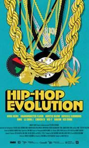 Ewolucja hip-hopu online / Hip-hop evolution online (2016-) | Kinomaniak.pl