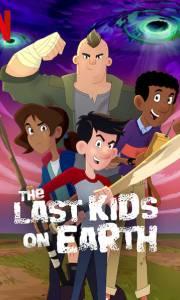 Ostatnie dzieciaki na ziemi online / The last kids on earth online (2019-) | Kinomaniak.pl