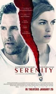 Serenity online (2019) | Kinomaniak.pl