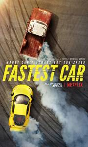 Fastest car online (2018-) | Kinomaniak.pl