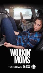 Pracujące mamy online / Workin' moms online (2017-) | Kinomaniak.pl