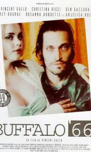 Oko w oko z życiem online / Buffalo '66 online (1998) | Kinomaniak.pl