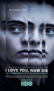 Kocham cię, teraz umieraj online / I love you, now die online (2019) | Kinomaniak.pl