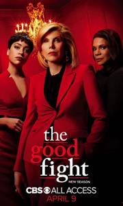 Sprawa idealna online / The good fight online (2017-) | Kinomaniak.pl