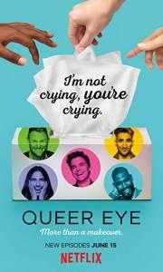 Porady różowej brygady online / Queer eye online (2018-) | Kinomaniak.pl