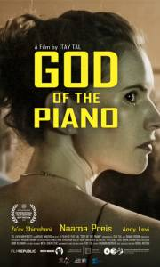 Bóg fortepianu online / God of the piano online (2019) | Kinomaniak.pl