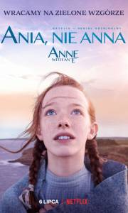 Ania, nie anna online / Anne online (2017-2019) | Kinomaniak.pl