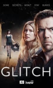 Glitch online (2015-) | Kinomaniak.pl
