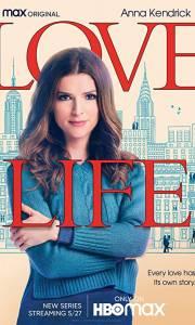 Love life online (2020-) | Kinomaniak.pl
