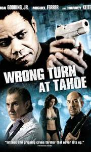 Droga śmierci online / Wrong turn at tahoe online (2009) | Kinomaniak.pl