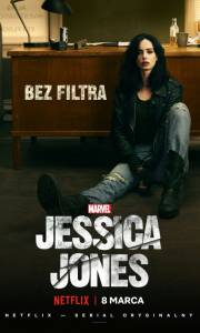 Jessica jones online (2015-2019) | Kinomaniak.pl