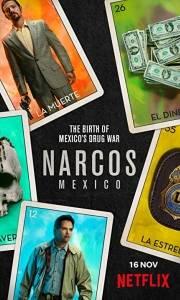 Narcos: meksyk online / Narcos: mexico online (2018) | Kinomaniak.pl