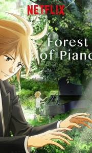 Forest of piano online / Piano no mori online (2018-) | Kinomaniak.pl