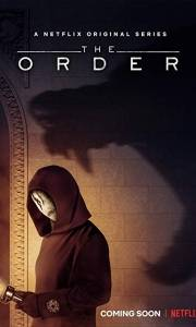 The order online (2019-) | Kinomaniak.pl