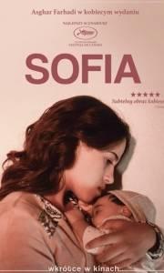 Sofia online (2018) | Kinomaniak.pl
