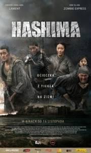 Hashima online / Gun-ham-do online (2017) | Kinomaniak.pl
