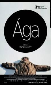 Ága online (2018) | Kinomaniak.pl