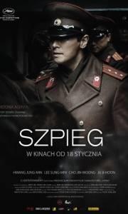 Szpieg online / Gongjak online (2018) | Kinomaniak.pl