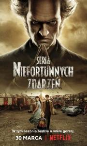 Seria niefortunnych zdarzeń online / A series of unfortunate events online (2017-) | Kinomaniak.pl