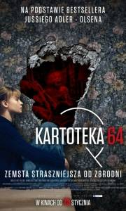Kartoteka 64 online / Journal 64 online (2018) | Kinomaniak.pl
