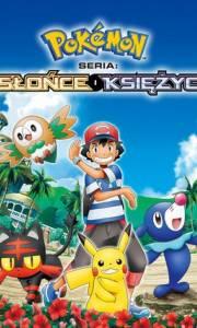 Pokémon seria: słońce i księżyc online / Pokémon sun and moon abridged online (2016-) | Kinomaniak.pl