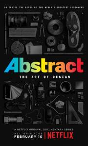 Abstrakt: sztuka designu online / Abstract: the art of design online (2017-) | Kinomaniak.pl