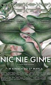 Nic nie ginie online (2019) | Kinomaniak.pl
