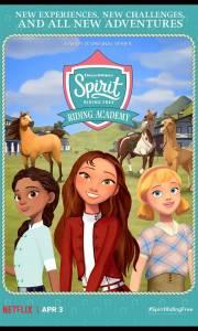Mustang: duch wolności: akademia jazdy konnej online / Spirit riding free: riding academy online (2020-) | Kinomaniak.pl