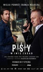 Psy 3. w imię zasad online (2020) | Kinomaniak.pl
