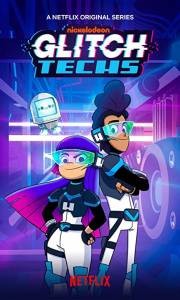 Glitch techs online (2020-) | Kinomaniak.pl