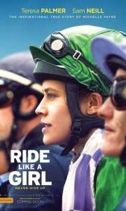 Dogonić marzenia online / Ride like a girl online (2019) | Kinomaniak.pl