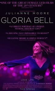 Gloria bell online (2018) | Kinomaniak.pl