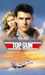 Top gun online (1986) | Kinomaniak.pl